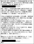 20121231_blog-01