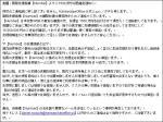 20130130blog-01