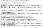 20130130blog-03